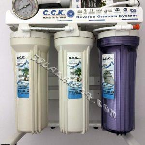 دستگاه تصفیه آب سی سی کا C.C.K
